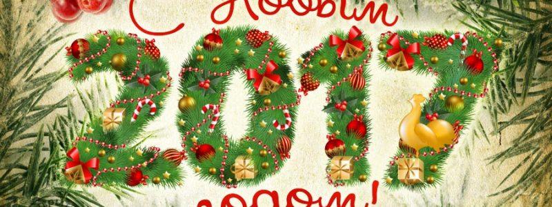 Мастеркласс: Новогодняя открытка